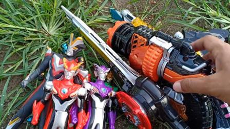 奥特曼玩具大全,罗索维克特利奥特曼假面骑士炫酷武器大比拼