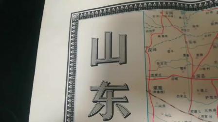 1984年的山东省老地图,枣庄已经是枣庄市,日照还属于临沂地区