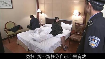 天网:两人在酒店被抓,声称是情侣,却连对方名字都不知道。