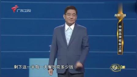 财经郎眼:索尼为何撤离中国市场?郎咸平:他在中国已经没有市场