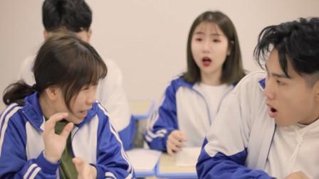 同学间吵架,究竟是什么原因导致气球自爆?