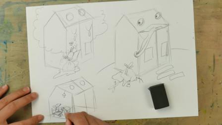 儿童画课分享:垃圾桶里安家草图设计