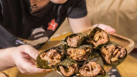 体验香港小吃牛肉手卷,牛肉紫菜饭卷,饭捲包法做法,中式饭团,自制美食系列!