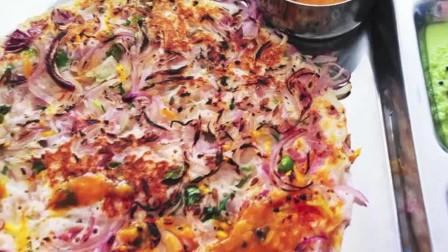 印度街头美食,西红柿洋葱披萨