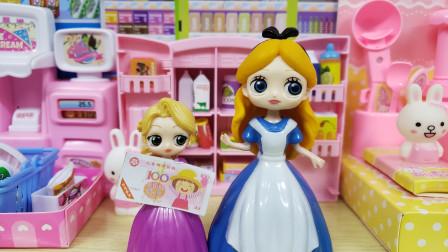 白雪公主故事 美人鱼打工赚钱给妈妈买生日蛋糕,竟然赚了一百块钱
