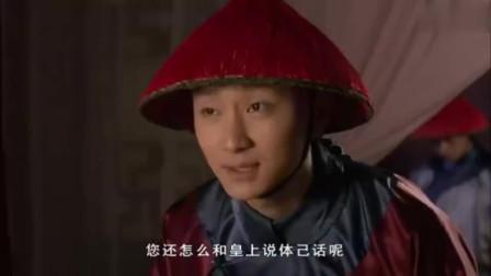 《甄嬛传》的76集中,齐妃唯一一次侍寝,看她侍寝,都替她着急!