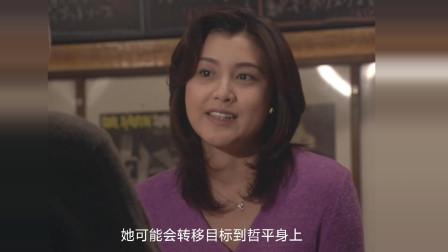 藤原纪香穿着紫色的毛衣,真的是别有一番风韵