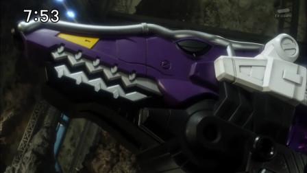 兽电战队强龙者22