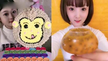 萌姐吃播:蛋糕小猴子、蘑菇百香果,小姐姐大口吃得太甜了