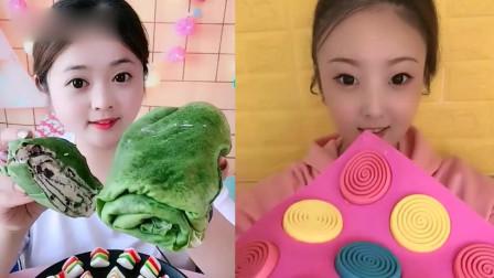 美女吃播:彩虹卷、抹茶毛巾卷,各种味道都有,你想吃吗