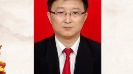 王琳同志为吕梁市离石区监察会主任