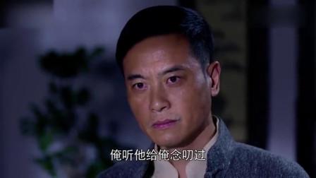 胜利之路:郑少军欲救人,铃木武仁加强戒备,这种情况该怎么办