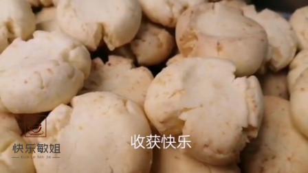 放三天还能酥掉渣的玛格丽特小饼干,做法简单,奶香浓郁有营养