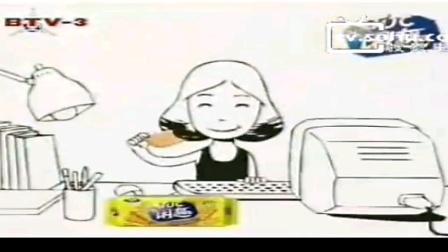 闲趣自然原味咸饼干广告