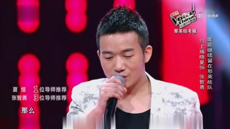 中国好声音:36岁大哥还追梦音乐!执着得叫人感动,不容易!
