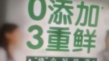 雀巢太太乐 原味鲜酱油 全新上市 15秒广告 官方正品在天猫