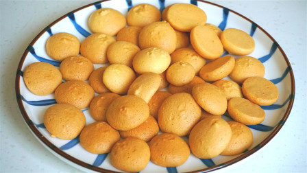 老式鸡蛋小饼干,家里有面粉鸡蛋就能做,金黄酥脆蛋香味浓,好吃
