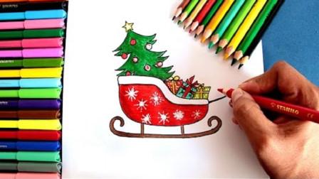 手工绘画  动手用笔画圣诞老人的雪橇、圣诞礼物和圣诞树  儿童早教启蒙教育