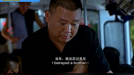 范伟和郭德纲一起打劫是什么样的场面