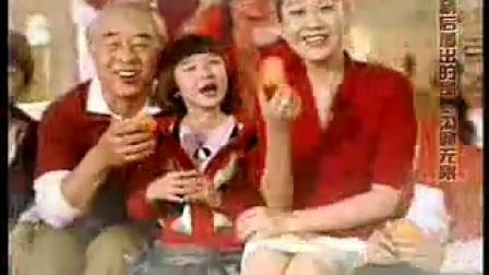许晴达利园法式小面包广告