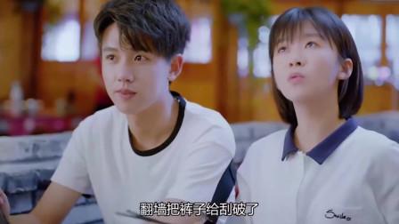 全世界最好的你:林兮耿庆功宴,姐姐曝光他小时候的糗事,太逗了