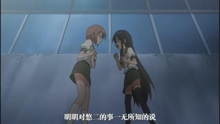 灼眼的夏娜:夏娜突然跟吉田吵起来:悠二是我的,跟我在一起更好