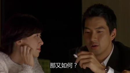 搭讪的法则:渣男徐敏俊约会绿茶韩智媛,这对话我笑喷了!