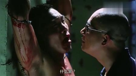 龙在江湖:丧波抓了太子,对他严刑拷打,谁知是华仔故意设的局