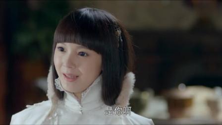 无心法师1:姨太太怀疑岳绮罗害丫鬟,张显宗上门询问,却被小萝莉的笑暖了心