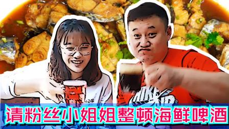 青岛/啤酒屋文化推广工作组正在营口路考察啤酒屋文化节分会场哈