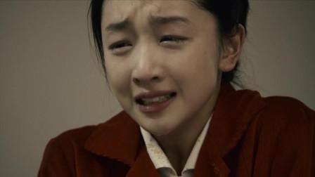 《山楂树之恋》速看,纯粹干净的爱情,让人心痛的结局!