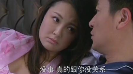 百万新娘之爱无悔:敏君躺在床上睡不着觉,绍华关心她