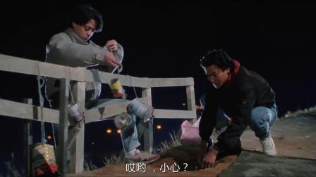 赌神:刘德华晚上不睡觉,在外面搞恶作剧,笑容好可爱
