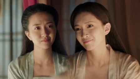 曹丹姝和苗心禾,后宫的一股清流,这岁月静好的画面太养眼了