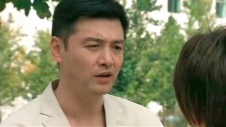 掌门女婿:前男友找林欢聊正事,却被林欢婆婆看到,这下要倒霉!