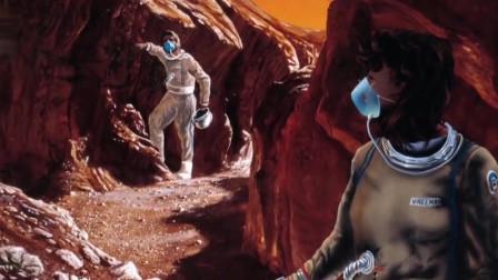 """""""超级地球""""被发现!适宜生存距离很近,未来真会过去住吗?"""