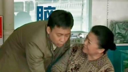 掌门女婿:林母怀疑儿媳妇有,和儿子吹耳边风!