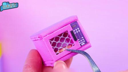 DIY儿童益智手工制作一个粉红色梦幻的电动网格化妆柜,幸福感满