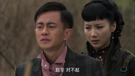 对与决:赵非对王貌霖十分失望,内心十分难受