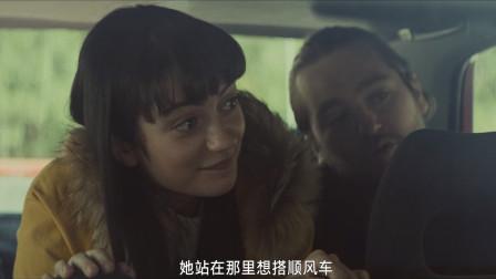 美女想搭顺风车,结果被死机带入林中小屋,犯罪片《血色旅程》