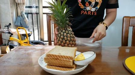 菠萝蜜不要直接吃,教你自制菠萝派,一擀一压做法简单,酸甜可口