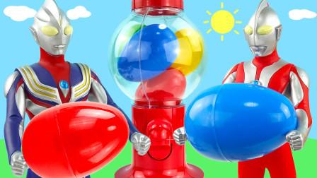 奥特曼拼装人偶扭蛋机奇趣蛋玩具