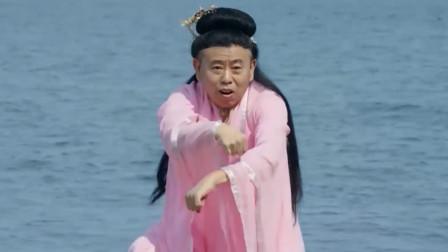影视剧古装背影杀手,潘长江男伴女装跳江南style,导演看了想打人,爆笑!