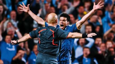经典回顾:0809欧冠切尔西对阵巴萨次回合,巴拉克追逐裁判德罗巴怒指裁判!