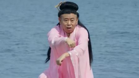 影视剧古装背影杀手,潘长江穿女装跳江南style,导演看了想打人,爆笑!