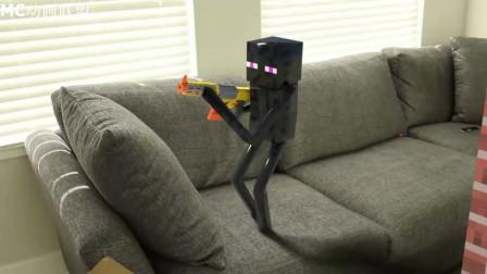我的世界动画-现实版nerf对战-CCMegaproductions