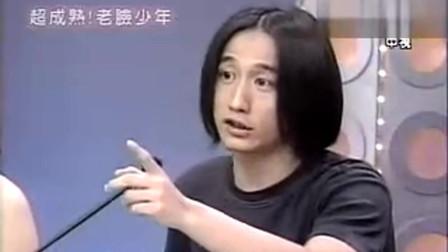 黄磊年轻时候参加台湾综艺节目 智商已经碾压众