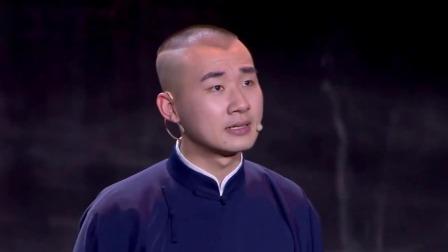 纯享版:烧饼曹鹤阳《您是我的一道光》 欢乐喜剧人 第六季 20200503