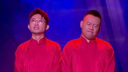 进入最终观众投票环节,恭喜金霏陈曦获得冠军 欢乐喜剧人 第六季 20200503