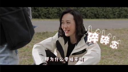猎狐花絮:女明星现象中与现实中差距大,王鸥不要偶像包袱